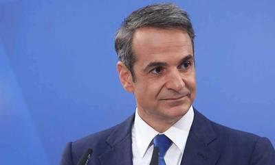 Αυτές είναι οι βασικές πτυχές του Κυβερνητικού Έργου στην Ελλάδα!