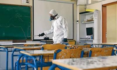Γύθειο: Αναστολή λειτουργίας Σχολικού Τμήματος λόγω κορονοϊού