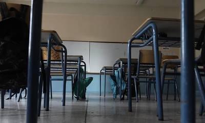 Σπάρτη: Αναστολή λειτουργίας Σχολικού Τμήματος λόγω κορονοϊού