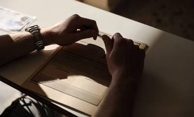 Super SOS: Πώς να διαχειριστείς το άγχος των πανελληνίων