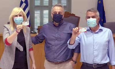 Επιμελητήριο Μεσσηνίας: Προνομιακή κάρτα για τα μέλη του σε συνεργασία με το City Hospital