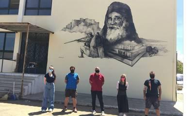Η τέχνη συναντά την ιστορία στον δυτικό τοίχο του Γυμνασίου Φιλιατρών