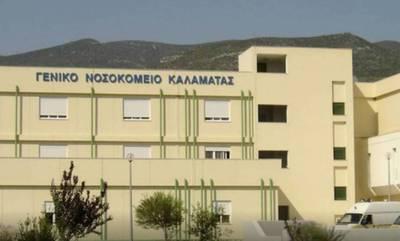 Αυξάνονται οι νοσηλευόμενοι στο Νοσοκομείο Καλαμάτας