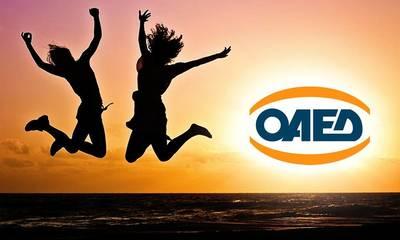 Ανοίγουν οι αιτήσεις για τα voucher Κοινωνικού Τουρισμού του ΟΑΕΔ