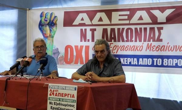 Ν. Μηνακάκης – Κ. Σταμάτης: Ενωμένοι οι εργαζόμενοι εναντίον του νομοσχεδίου Χατζηδάκη (video)