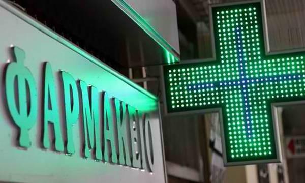 Με νέα σύνθεση το Διοικητικό Συμβούλιο του Φαρμακευτικού Συλλόγου Λακωνίας