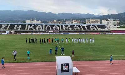 Football League: Αγκαλιάζει την άνοδο η Καλαμάτα, βήμα παραμονής για τον Αστέρα Βλαχιώτη