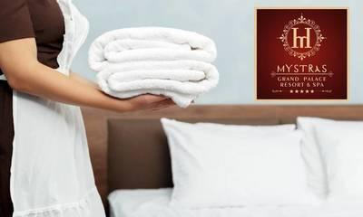 Το ξενοδοχείo Mystras Grand Palace Resort & Spa ζητά να προσλάβει Καμαριέρα