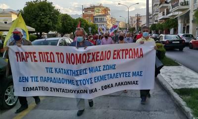 ΠΑΜΕ: Το «Κάτω τα χέρια από το 8ωρο και τα συνδικάτα» ακούστηκε και στη Σπάρτη