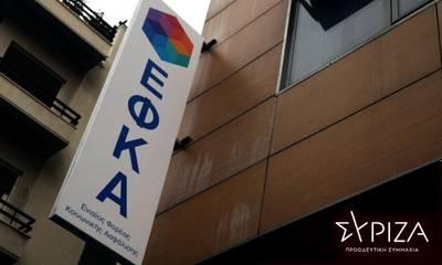 Βουλευτές του ΣΥΡΙΖΑ ζητούν ενίσχυση και στελέχωση του υπό κατάρρευση ΕΦΚΑ Πελοποννήσου