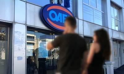 ΟΑΕΔ: Την Τρίτη οι αιτήσεις επιχειρήσεων για το νέο πρόγραμμα επιδότησης 1.000 θέσεων εργασίας