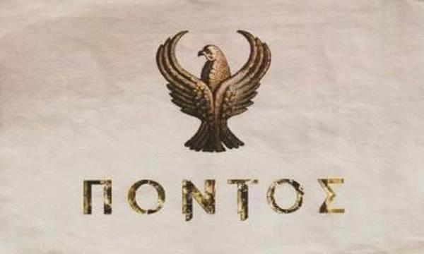 Αρχαιρεσίες στον Σύλλογο Ποντίων Λακωνίας «Ο Πόντος»