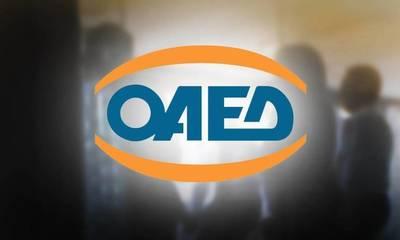 ΟΑΕΔ: Νέο πρόγραμμα επιδότησης εργασίας 1.000 ανέργων που βρίσκονται σε μειονεκτική θέση