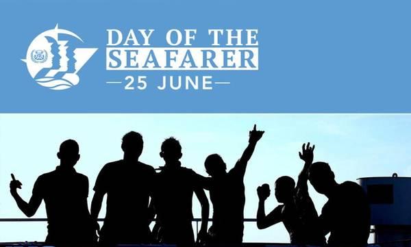 25 Ιουνίου: Παγκόσμια Ημέρα των Ναυτικών