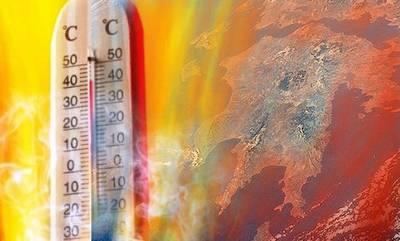 Καύσωνας - Πελοπόννησος: Οι περιοχές που «ψήθηκαν» από τη ζέστη με +40 βαθμούς