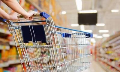 Προσλήψεων σε μεγάλα σούπερ μάρκετ, πού να στείλετε βιογραφικό