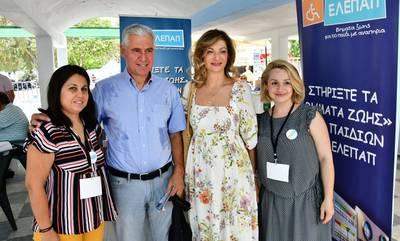 Φεστιβάλ Φορέων Κοινωνικής Φροντίδας στην Πάτρα