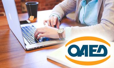 ΟΑΕΔ: 1.000 νέες θέσεις εργασίας για ανέργους 18-30 ετών