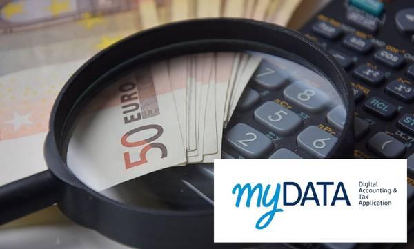 Παράταση στην υποχρεωτική εφαρμογή του MyDATA από το ΥΠΟΙΚ