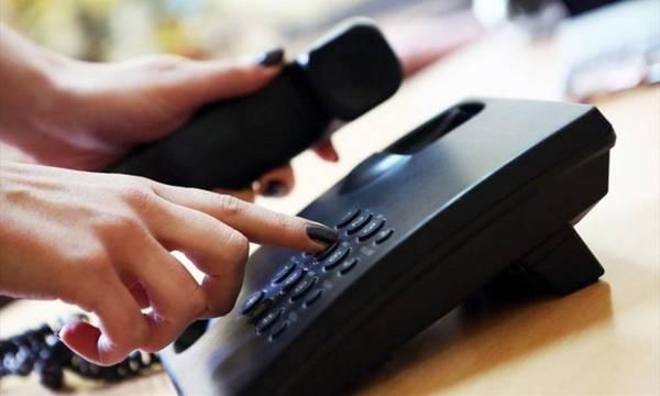Τηλεφωνικά ραντεβού για τα επιδόματα, στον Δήμο Καλαμάτας