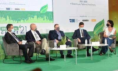 1ο Συνέδριο «GREEN DEAL GREECE 2021» του ΤΕΕ
