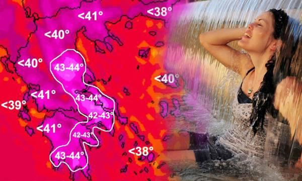 Την Πέμπτη «θα πάρει φωτιά» η Ελλάδα! Στους 44°C το θερμόμετρο, στους 46°C η αίσθηση της ζέστης!