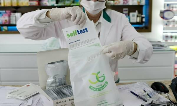 Self test: Επιστρέφουν από σήμερα στα φαρμακεία