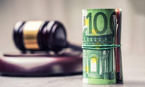 Πρόστιμο 50.000 ευρώ σε Τράπεζα για παράνομη επιβολή εξόδων δανείου