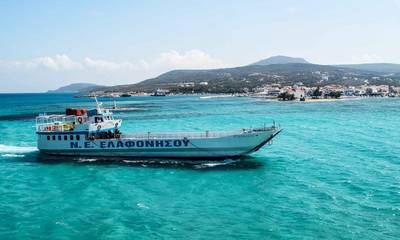 Δείτε ποιοι περιορισμοί υπάρχουν στη μετακίνηση προς Ελαφόνησο, Πόρο και κάθε κοντινό νησί