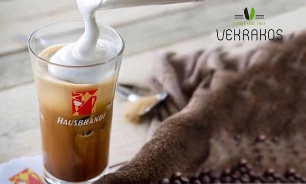 Η γεύση, το άρωμα και η εμπειρία του καλοκαιρινού καφέ!
