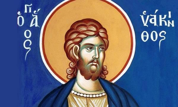 Ο Άγιος Υάκινθος και ο Υάκινθος των Αμυκλών