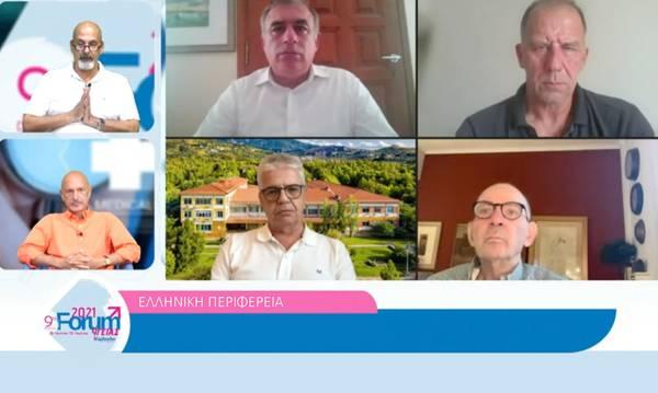 9ο Forum Yγείας: Η αναβάθμιση της Υγείας πρέπει να ξεκινήσει από την Περιφέρεια!