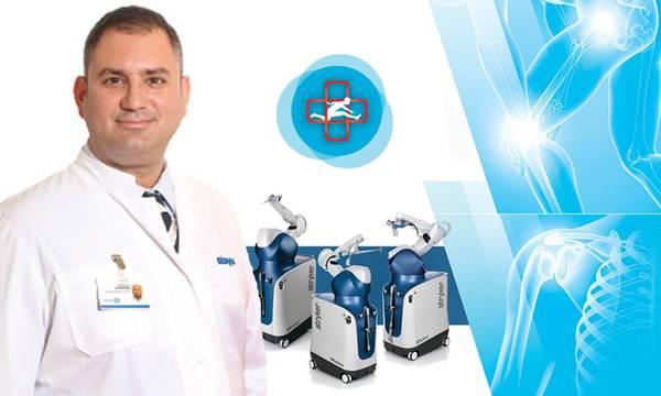 O Xειρουργός από τη Λακωνία με εξειδίκευση στην ρομποτική αρθροπλαστική!