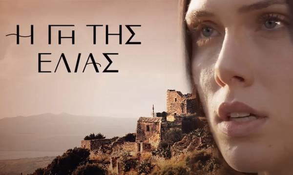 ΜEGA / «H γη της ελιάς»: Οι πρώτες εικόνες από τα γυρίσματα στη μοναδική Μάνη! (video)