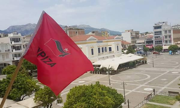 «Το καταστροφικό όραμα του Μητσοτάκη για την Παιδεία έχει εφαρμογή και στο Νομό Λακωνίας»