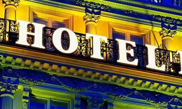 Δείτε ποιο ξενοδοχείο θα κατεδαφιστεί στην Κορινθία