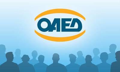 ΟΑΕΔ: Παράταση υποβολής δικαιολογητικών για το Πρόγραμμα 5.000 θέσεων εργασίας