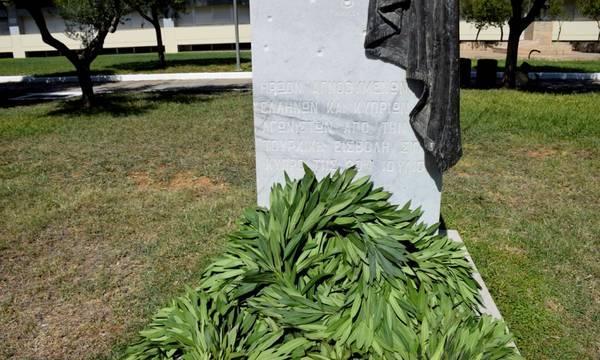 Καλαμάτα: Μνημόσυνο θυμάτων στην Κύπρο το '74