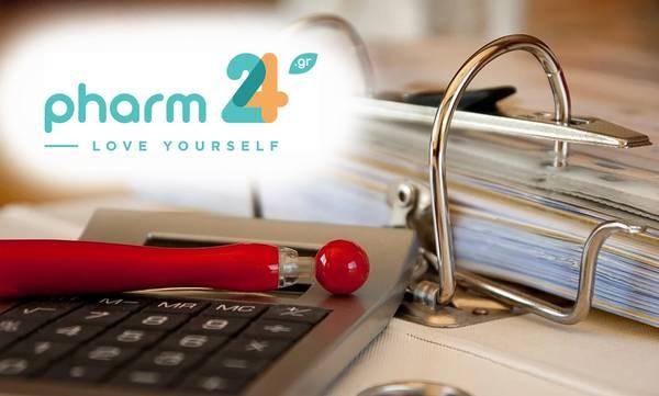 Το Pharm24.gr ζητά έμπειρο Λογιστή στη Σπάρτη