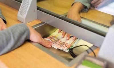 ΟΠΕΚΑ: Καταβάλλονται εννέα επιδόματα