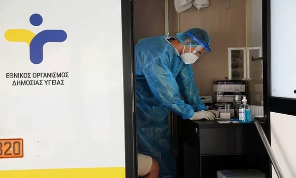Πελοπόννησος: Οι περιοχές που θα γίνουν δωρεάν rapid test σήμερα Τετάρτη