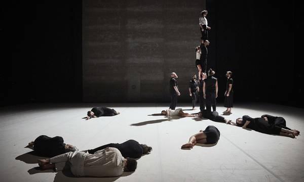 Möbius: Το Φεστιβάλ Χορού Καλαμάτας στο Σαϊνοπούλειο Αμφιθέατρο Σπάρτης!