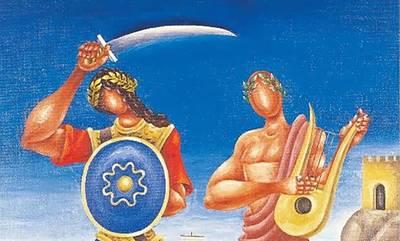 «Το Δεσποτάτο του Μυστρά-Μορέως και οι απαρχές του Ελληνικού Κράτους» Γ' Έκδοση