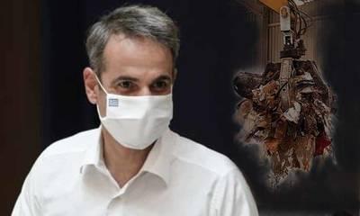 «Ο Μητσοτάκης σήμερα στον τόπο των παρανομιών και του περιβαλλοντικού εγκλήματος!»