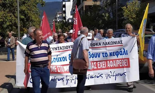 Νέο ΔΣ στο σωματείο συνταξιούχων ΙΚΑ – ΕΦΚΑ Λακωνίας
