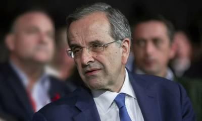 Σαμαράς: Πρωτοφανής πρόκληση η παρουσία Ερντογάν στην Κύπρο