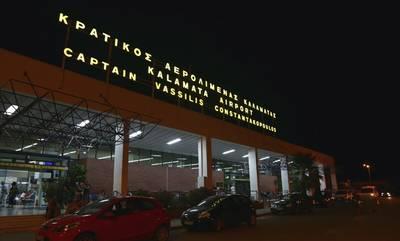 Επιχείρησαν να ταξιδέψουν από Καλαμάτα για Μιλάνο με πλαστά ταξιδιωτικά έγγραφα