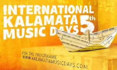 Οι Διεθνείς Μουσικές Ημέρες Καλαμάτας δημιουργούν τη δική τους ορχήστρα!