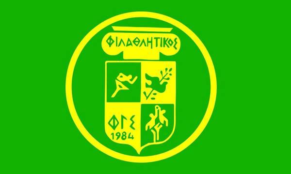 Σε Γενική Συνέλευση ο Φιλαθλητικός Γ. Σ.
