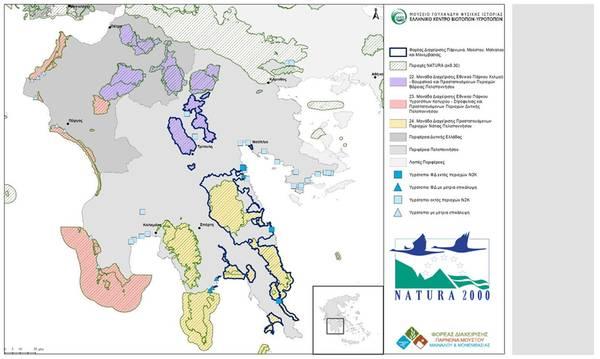 Επιστημονική τεκμηρίωση της συνδεσιμότητας των περιοχών NATURA με τα οικοσυστήματα
